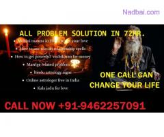 %marriage break in  just 1 day call +91-9462257091