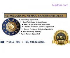 ::girl vashikaran:: specialist babaji call now _+91-9462257091