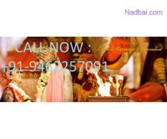 Call now +91-9462257091 for love marriage solve