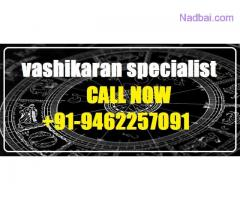 _best-aghori tantrik for lost love back call now +_91-9462257091