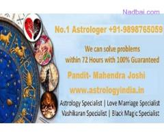 No.1 Astrologer +91-9898765059 Best Jyotish Ahmedabad Astrologer Mahendra Joshi