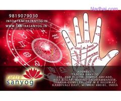 Best Palmist in Mumbai | Best Palmist Service in Mumbai - Tantrasanyog
