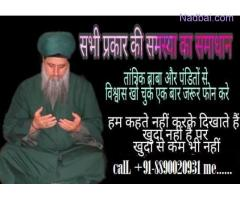 Get your Ex love back in New york +91-8890020931..