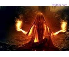 Tantrik~~+~~(-_-)~black magic vashikaran specialist+91-8690894989