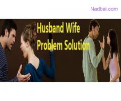 (-_-)~+~husband-wife problem solution+91-8690894989~punjab