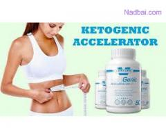 Whate are the kay ingredients of KetoGenic Accelerator ?
