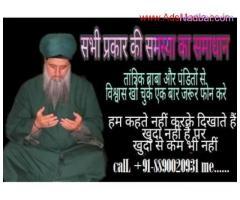 Vashikaran Specialist +91-8890020931 Call In Mumbai..