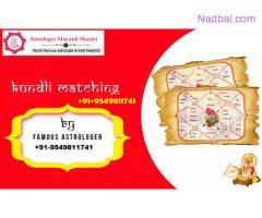 +91-9549811741 Lost Love(Back)Vashikaran Specialist Baba Ji in Kerala
