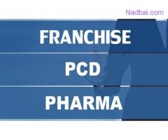 Get PCD Pharma Franchise Monopoly Rights in India