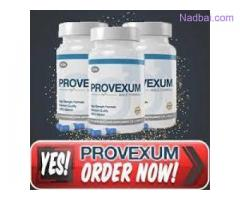 What Is The Elements Used in Provexum Male Enhancement Pills?
