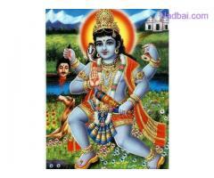 Love Marrige Vashikaran Specialist Astrologer +91 9784867669 Gujarat
