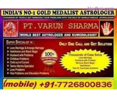 Free Astrology On Phone Call In Chandigarh +91-7726800836 Online Astrology