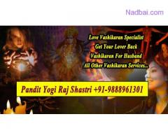 World No.1 Best Vashikaran Specialist In India Quick Solution Call? +91-9888961301