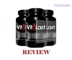 VitoLast  -  Male Enhancement Pill Work And Read Review!