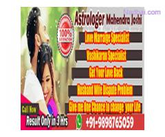 No.1 Astrologer +91-9898765059 Best Jyotish Ahmedabad