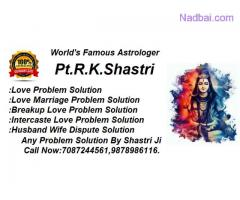 All Love Problem Solution By Shastri Ji +91-7087244561