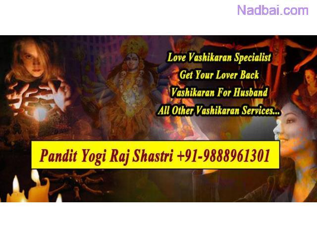 Vashikaran Specialist Babaji +91-9888961301 | Get Problem to all Solution?