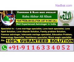 100% Husband Wife Love Problem Solution Specialist Call +91-9116334052