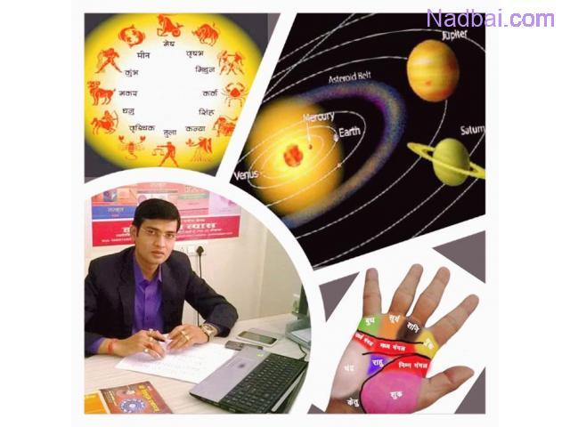 Jyotish, Vastu and Astrology Toll Free Number = 08696743637