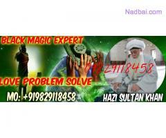 09829118458 Best Love Vashikaran Specialist Molvi ji