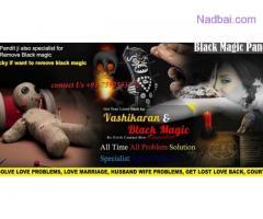 @@@+91~7597593772llllboy girl love vashikran specialist baba ji canada