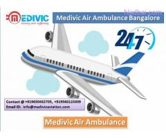 Medivic Air Ambulance Bangalore-Feel Relax