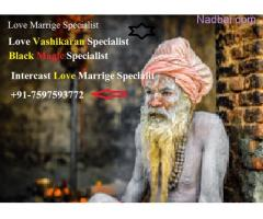 7597593772    +91-7597593772 voodoo spell expert Aghori Bba ji