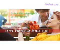 Love +91~7597593772@@ marriage specialist  Pandit Astro Vikash Aghori vkash