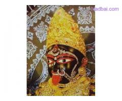 100% Online Vashikaran Solution  Lady Astrologer +91-9915835370 Mumbai