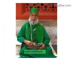 %%%) Islamic Wazifa To Get Him / Her Back +91-9672378978 %&