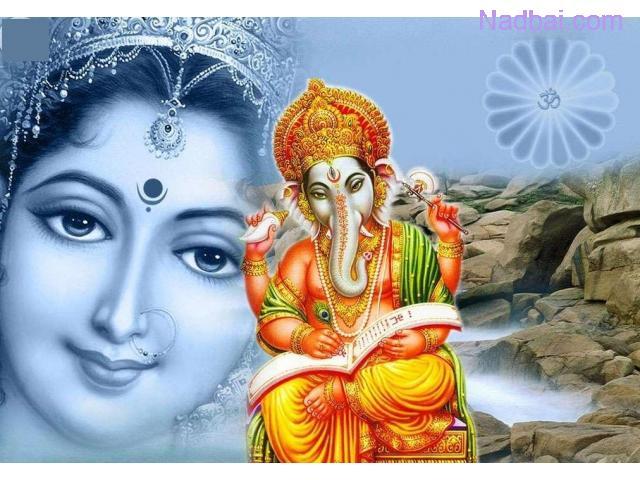 ## Love marriage problem solution pandit ji+91-7232878471, imphal