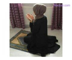 How To Do or Perform Istikhara for Love Marriage ∮+91-9828791904∮ In UK/USA