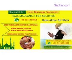+91-9116334052 Love Marriage Solution Specialist Molvi Ji In Malaysia