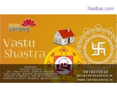 Vastu Shastra Mumbai | Vastu Shastra Consultancy in Mumbai