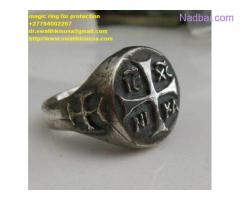 Powerful & Authentic magic rings in Alabama,USA{+27784002267} for  marriage & protection