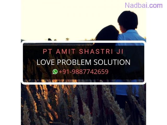 Love Problem Solutuion Specialist Astrologer .CAll..+91-9887742659