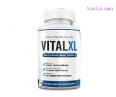 Are There Any Side Effects Of Using Vital Xl Ultra?