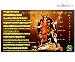 Black Magic +91-8146494399 Love Problem Solution Baba ji In Mumbai