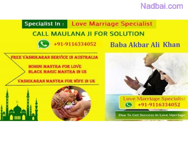 love≽|:|husband wife|:|≼+91-9116334052≽|:|RElationship problems SolVe Molvi Ji