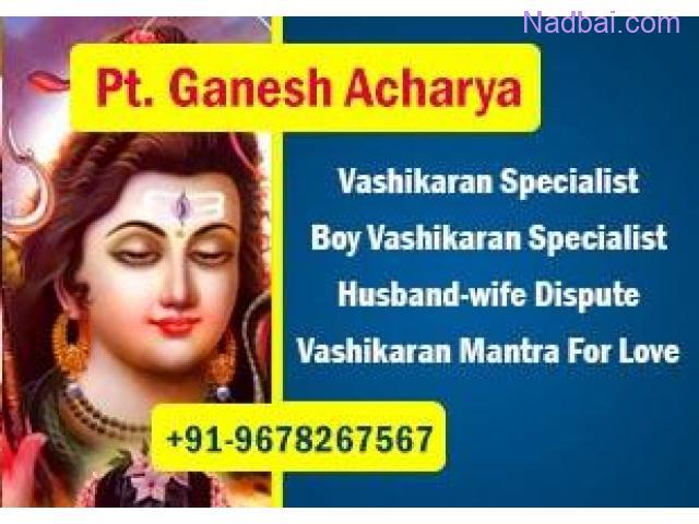 Love Vashikaran Specialist Astrologer +91-9678267567