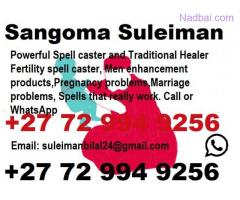 +27 72 994 9256 ≺^@⋇⋇ Traditional healer ●sangoma ●herbalist  IN ATTERIDGEVILLE