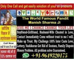 (( +91-9649320175 )) Love Marriage##Specialist##Baba Ji In Canada
