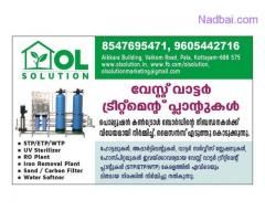 Best Waste water treatment plant Manufacturers in Ernakulam Thrissur Palakkad Malappuram Calicut