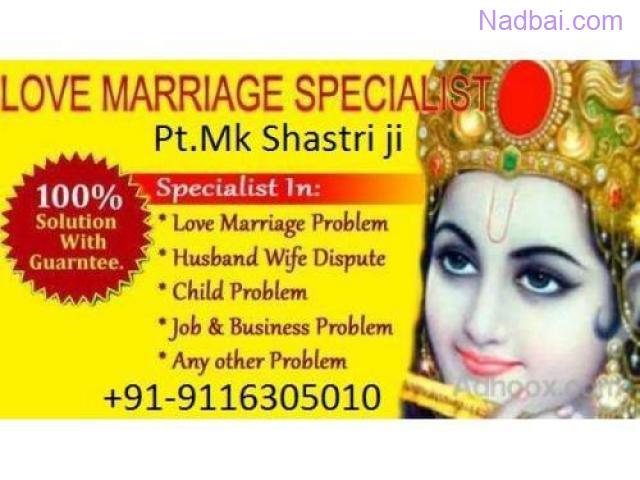+91-9116305010 husband wife divorce problem solution baba ji in delhi noida