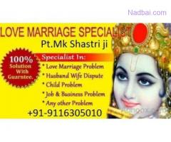 Love Marriage Specialist Baba Ji Kolkata +91-9116305010