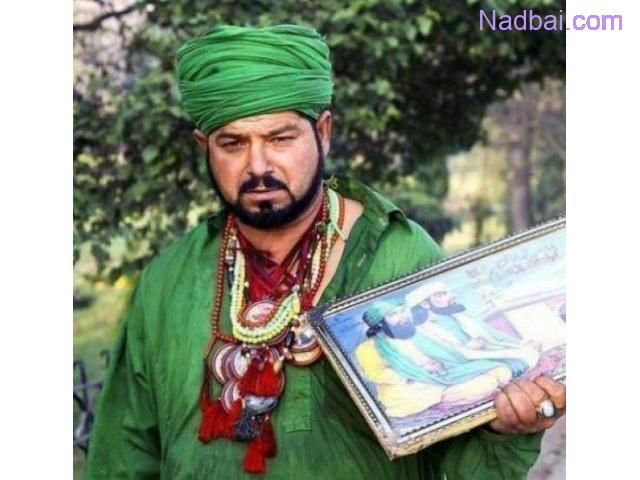 Islamic Dua Specialist @@@+91-9693488888Sifli ilm specialist astrologer baba ji