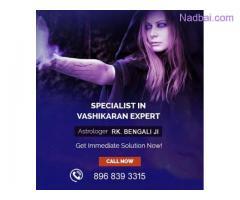 Black Magic & Vashikaran Specialist, Guru Rk Bengali JI
