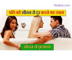 7626818944#LoVe PrObLeM sOlUtIoN baba Ji In UK ... - FREE